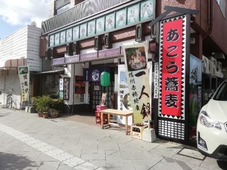 AkoKinugasa_000_org.jpg