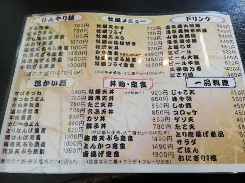 AkoKinugasa_002_org.jpg