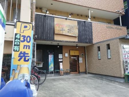 ArahataTomu_000_org.jpg