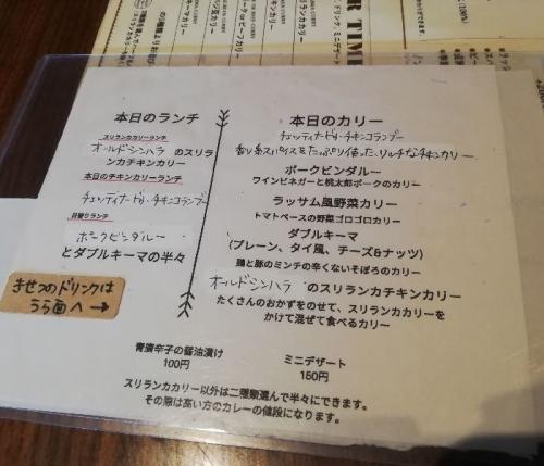 BizennishiichiSatisfaction_000.jpg