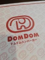DomdomKongo_002_org.jpg