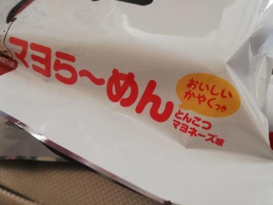 EbisuYakantei_005_org.jpg