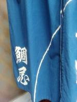 FujiTaiya_001_org.jpg