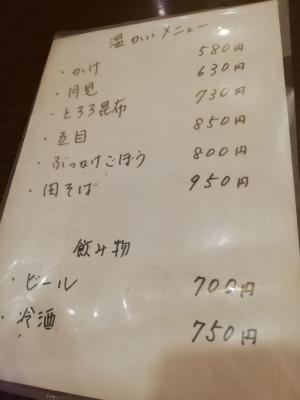 FujiTaiya_002_org.jpg