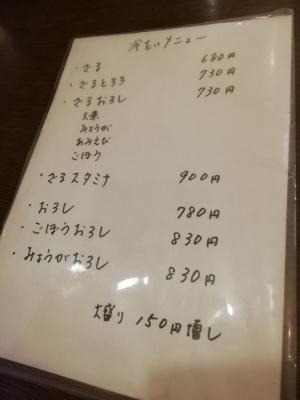 FujiTaiya_003_org.jpg