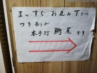 FujiTaiya_013_org.jpg