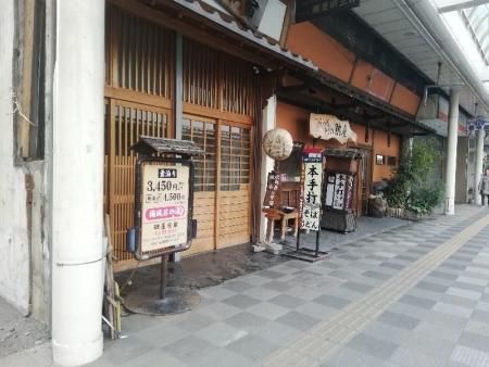 FujiTaiya_015_org.jpg