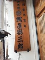 FujiTaiya_016_org.jpg