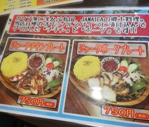 FukaiUnityFaith_001_org.jpg
