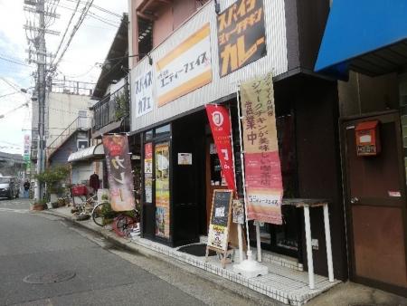 FukaiUnityFaith_009_org.jpg
