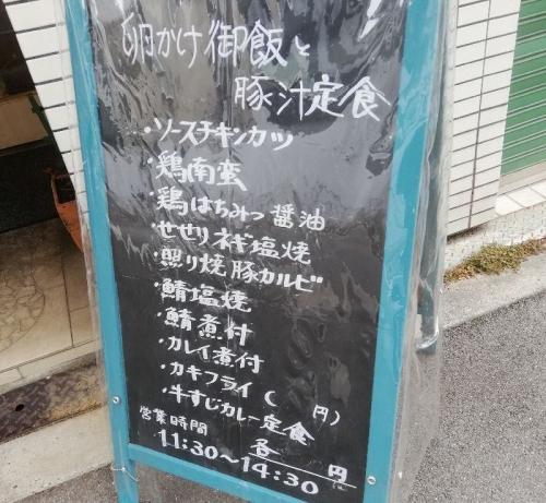 FukushimaDonnaMamma_001_org.jpg