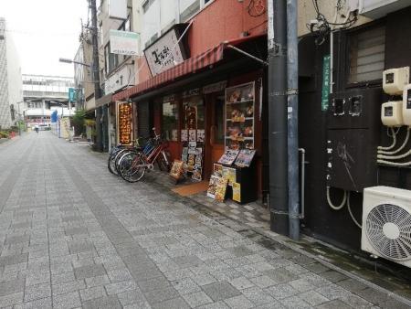 FukuyamaGoldenKetchup_000_org.jpg