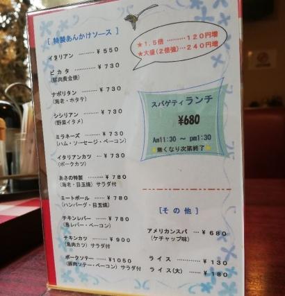 GifuAsano_002_org.jpg