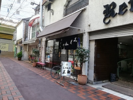 GifuSanwa_000_org.jpg
