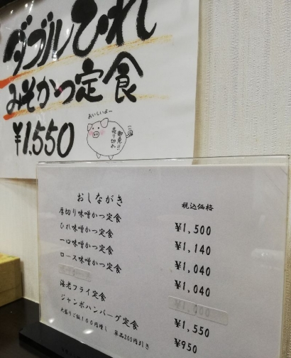 GifuSanwa_002_org.jpg
