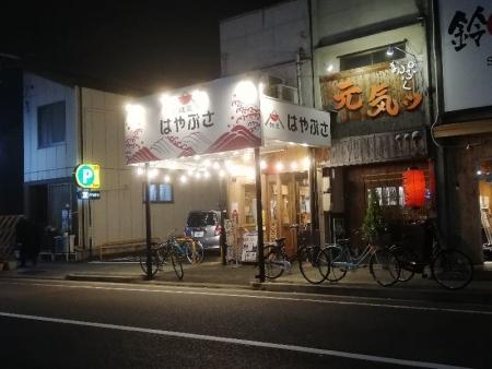 HayabusaNagoya_000_org.jpg