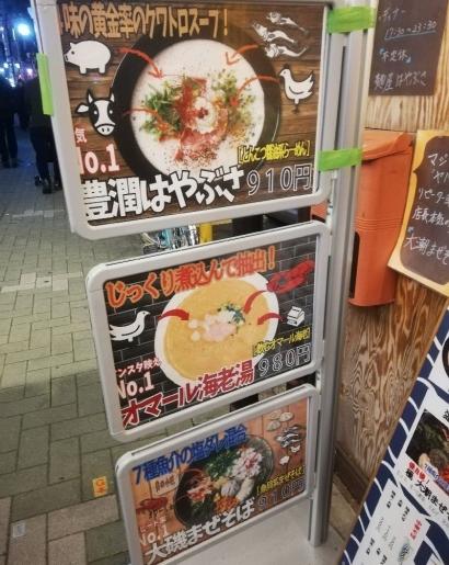 HayabusaNagoya_001_org.jpg