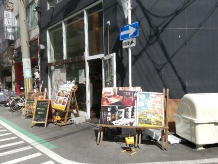 HigobashiWadachi_000_org.jpg