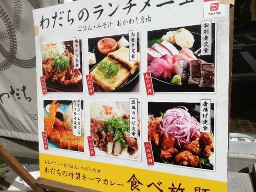 HigobashiWadachi_001_org.jpg