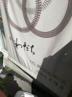 HigobashiWadachi_008_org.jpg