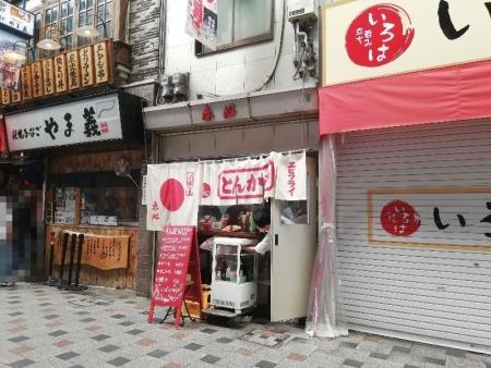 HimejiSekishin_000_org.jpg