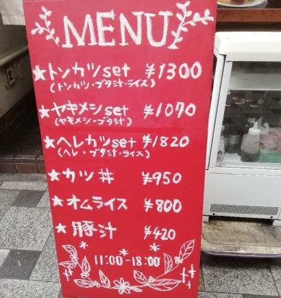 HimejiSekishin_001_org.jpg