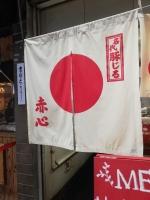 HimejiSekishin_002_org.jpg