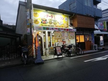 HinjinGandhara_001_org.jpg