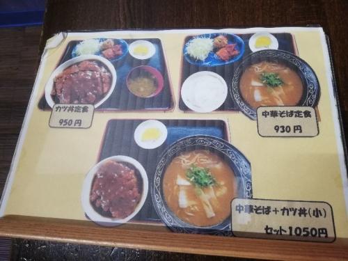 HiromatsuNanki_000.jpg