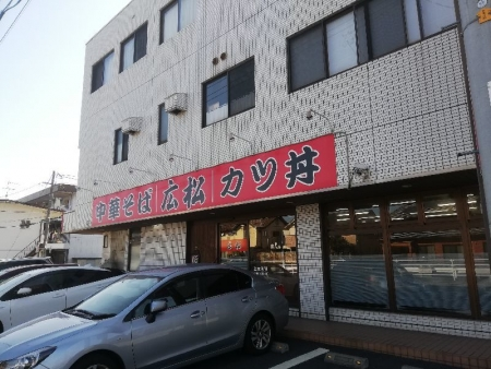 HiromatsuNanki_007.jpg