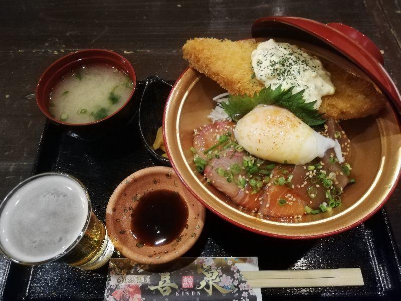 泉 本町 喜