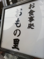 ImadegawaOmono_000_org.jpg