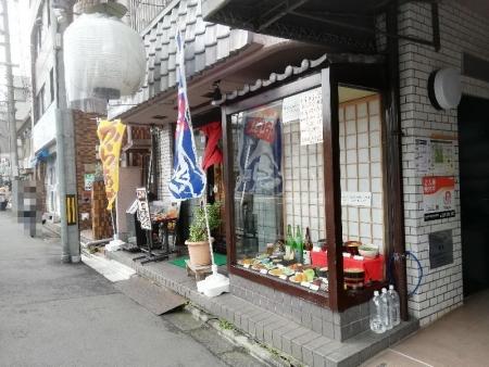 ImadegawaOmono_001_org.jpg
