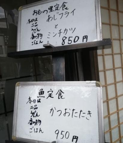 ImadegawaOmono_002_org.jpg