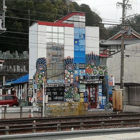 Inuyama1M_000_org.jpg