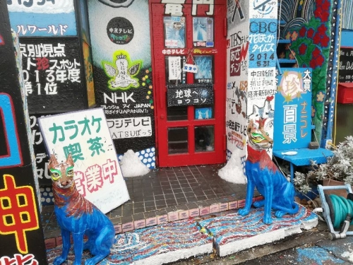 Inuyama1M_011_org.jpg