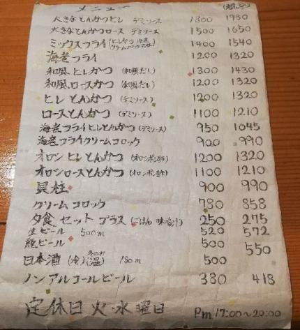 IzumiHummer_002_org.jpg