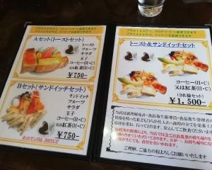 IzumiotsuGreen_001_org.jpg