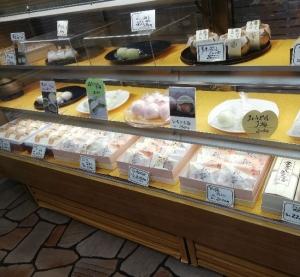 KakamigaharaOshimaya_001_org.jpg