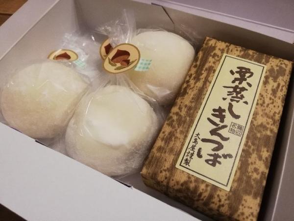 KakamigaharaOshimaya_003_org.jpg