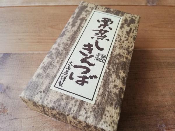 KakamigaharaOshimaya_007_org.jpg