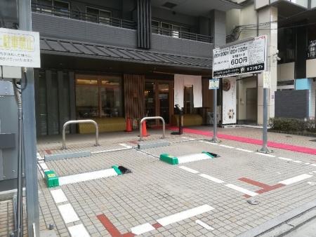 KarasumaNomura_000_org.jpg