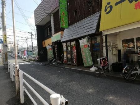 KayashimaAlo_000_org.jpg