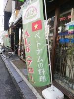 KayashimaAlo_001_org.jpg