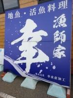 KishiwadaSachi_000_org.jpg