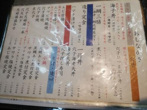 KishiwadaSachi_001_org.jpg