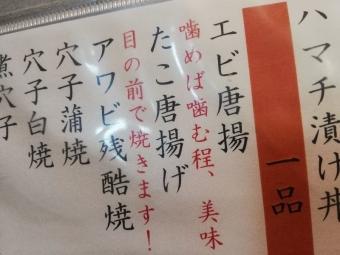 KishiwadaSachi_007_org.jpg