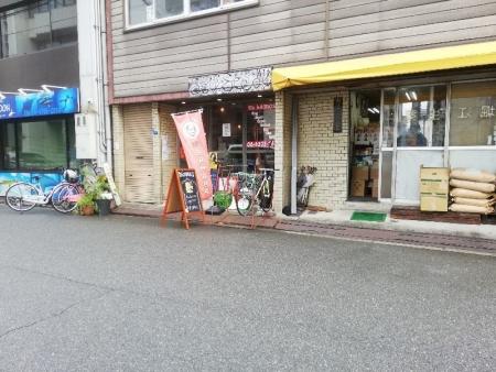 KitahamaSamosa_000_org.jpg