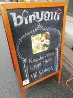 KitahamaSamosa_001_org.jpg