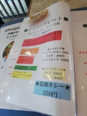 KitahamaSamosa_002_org.jpg